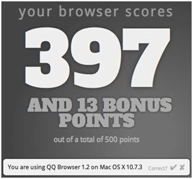 内核:浏览器内核升级至Chromium 17;