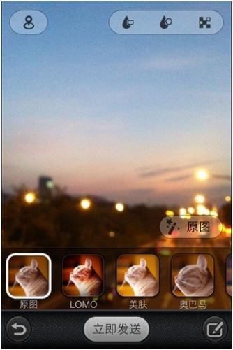 腾讯微博 3.7.5 iphone版