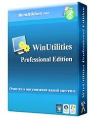 图1:WinUtilities Free Edition