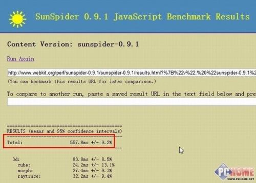猎豹浏览器SunSpider得分