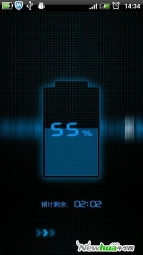 新增充电屏保功能