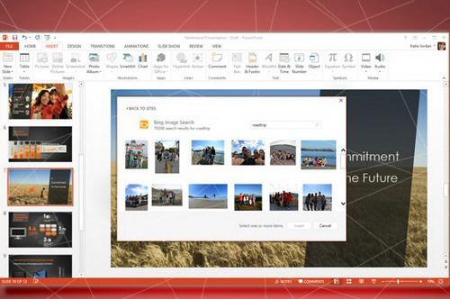 PowerPoint添加在线图片