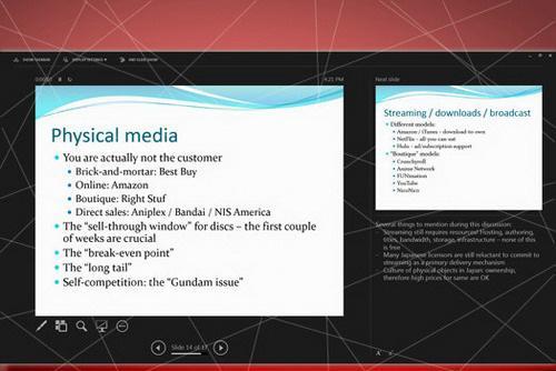 PowerPoint新界面