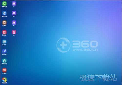 图:重装系统:360急救盘之系统重装完全攻略