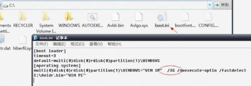 解除XP系统只显示3G内存的限制 缩略图