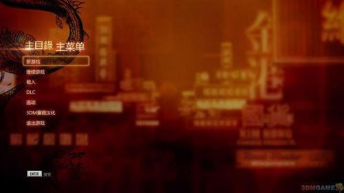 图:热血无赖