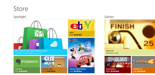 增长率令人满意 Windows8商店应用超5万款app 缩略图
