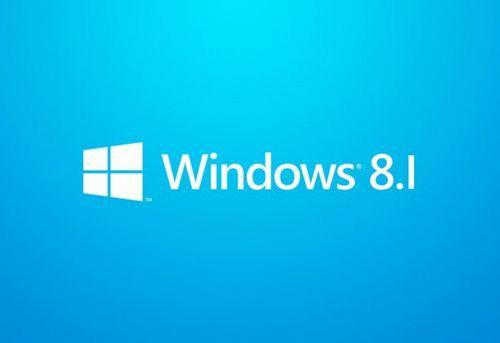 Windows Blue正式名称为Windows 8.1的可能性非常之大 缩略图