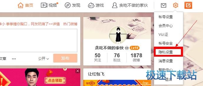 图:绑定QQ账号