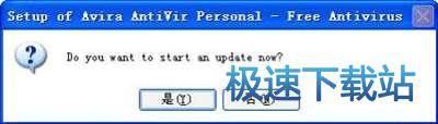 图:病毒库更新