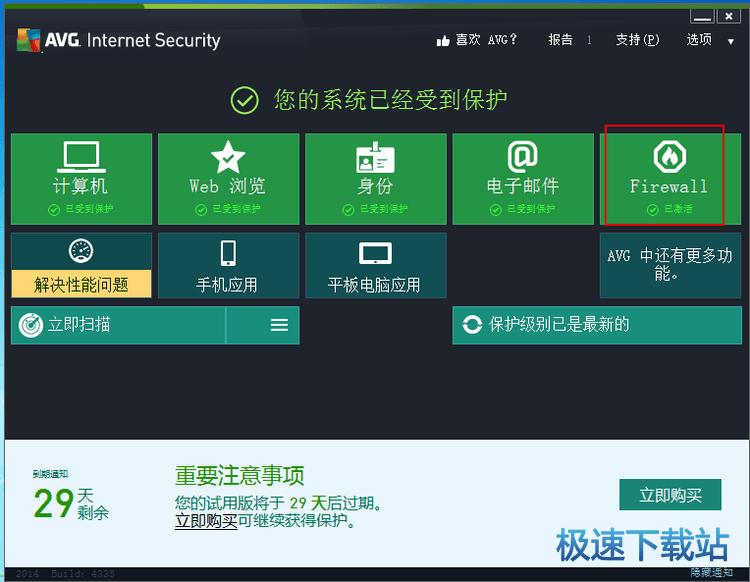 图:无法上网