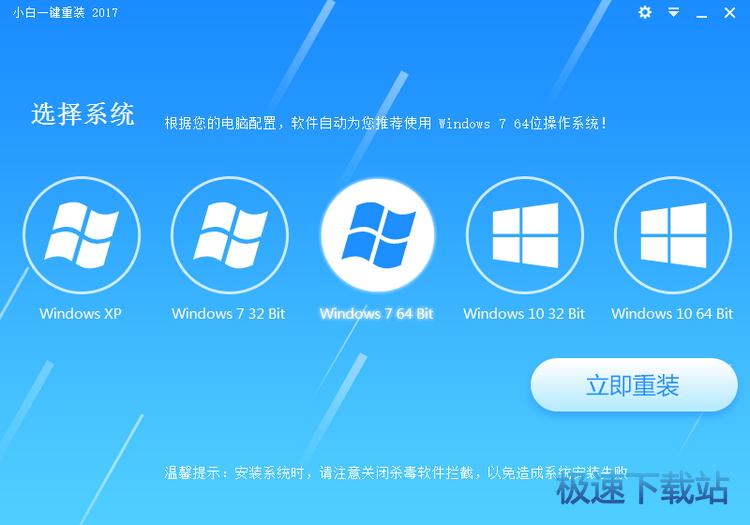 2017版使用教程