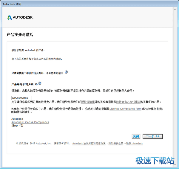 Autodesk �S可
