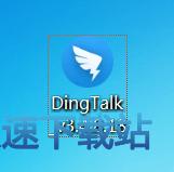 DingTalk_v3.4.8.18.exe