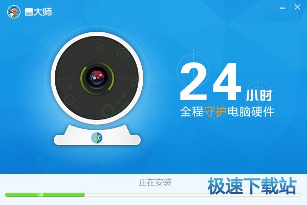 24小时全程守护电脑硬件
