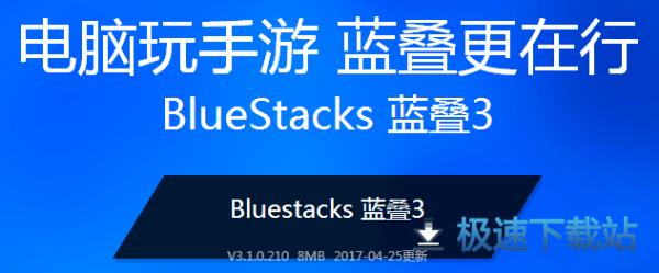 BlueStacks �{�B3