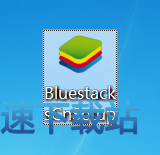 BluestacksCnSetup.exe