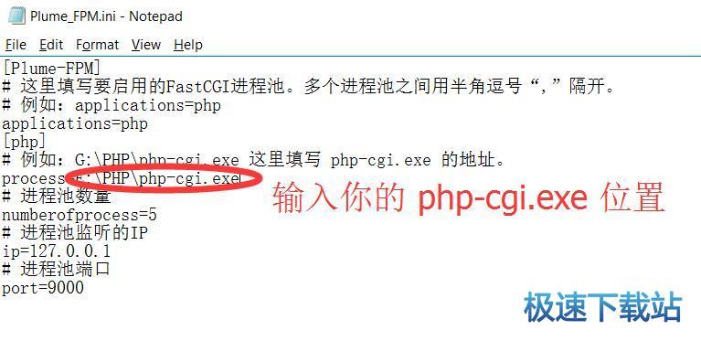 php-cgi.exe