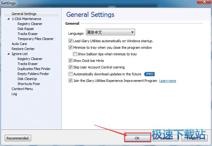 图:设置中文