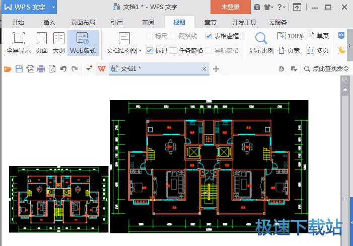 CAD图转为图片