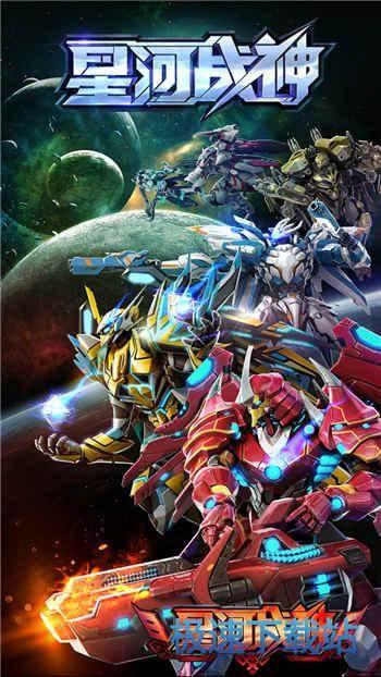 图:暗夜猎手与曙光女神