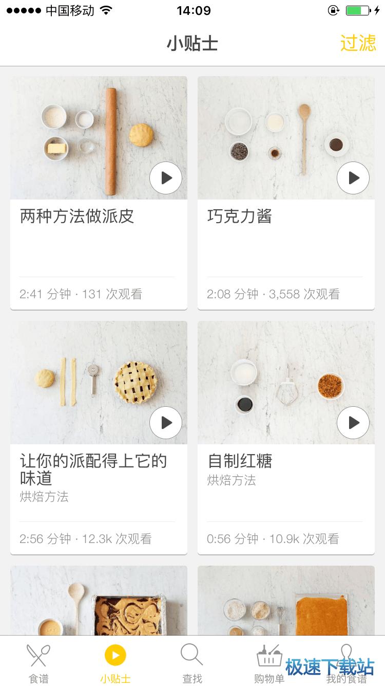 教程故事厨房安卓版使用2.2.0金蝶下载食谱如何图片