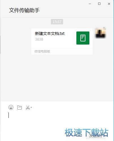 向手�C�l送文件