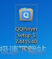 QQ拼音安装教程