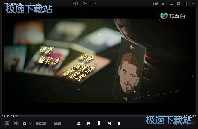 KMPlayer播放本地视频