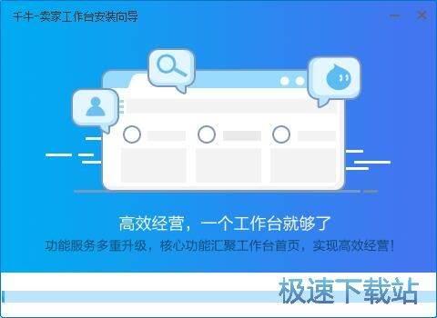 阿里旺旺卖家版官方下载_阿里旺旺卖家版(适合淘宝网)图片