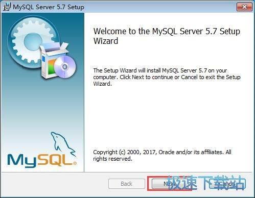 MySQL装置教程