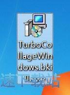 TurboCollage安装教程