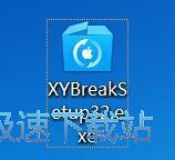 XY刷�C助手安�b教程