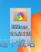 360极速浏览器9安装教程