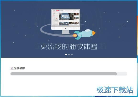 搜狐影音安�b教程