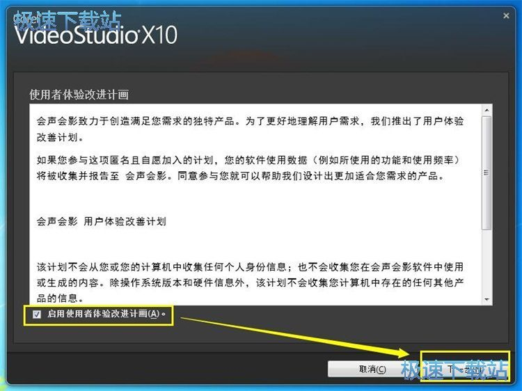 �����影X10安�b教程