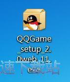 QQ游戏安装教程