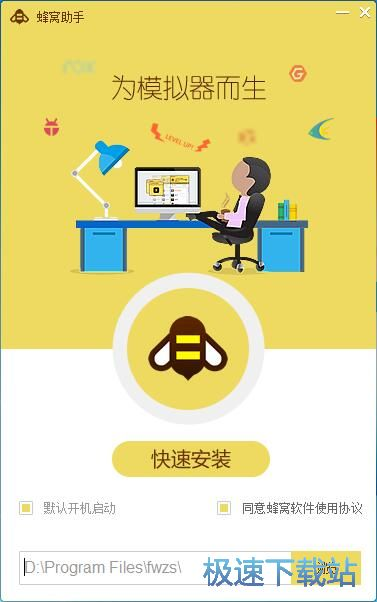 蜂�C助手安�b教程