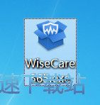 Wise Care 365安装教程