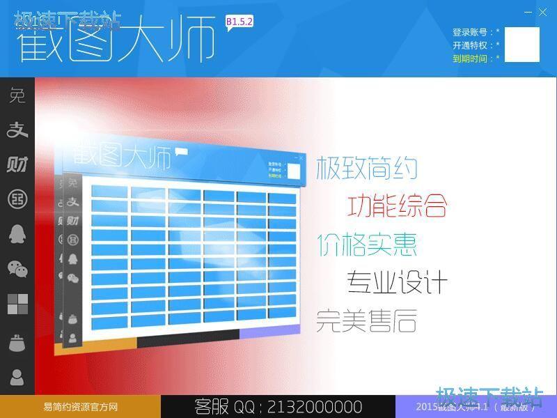编辑微信零钱装B图片教程