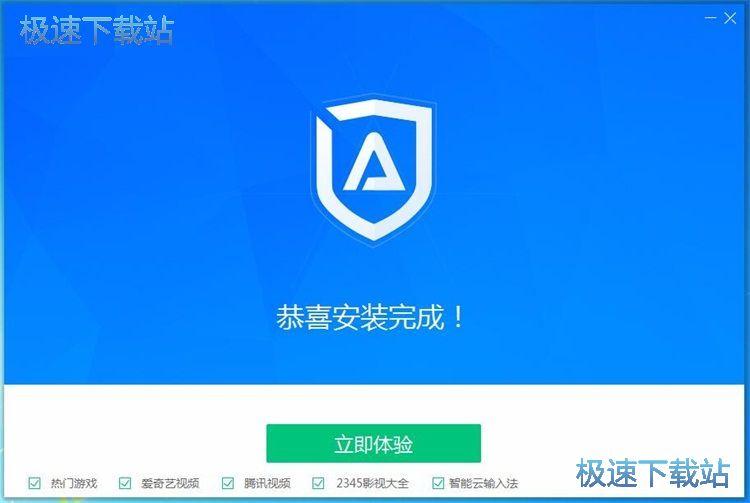 ADSafe净网大师安装教程