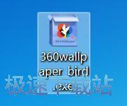 360壁纸安装教程