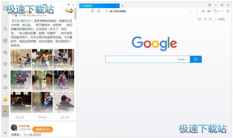 图:QQ浏览器10.0 Beta3发布