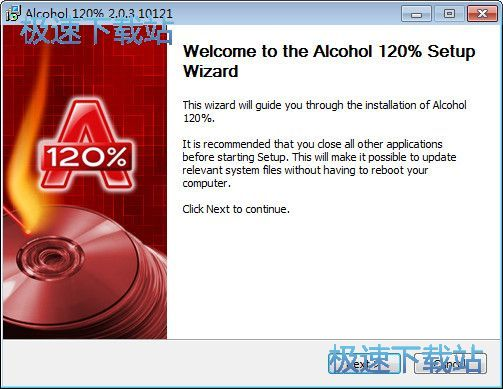 图:Alcohol 120%安装教程