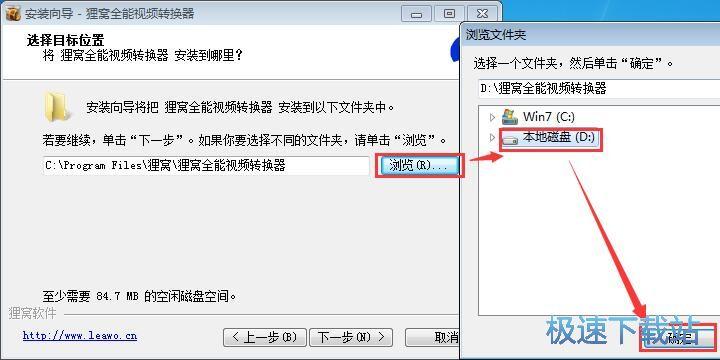 ��C全能��l�D�Q器安�b教程
