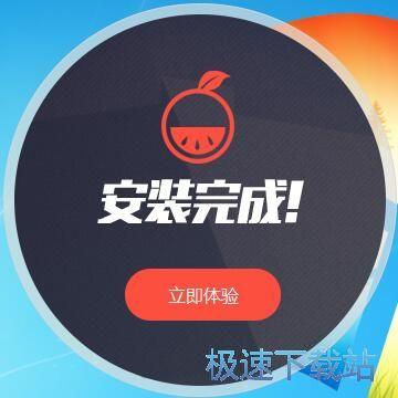 图:柚子游戏安装教程