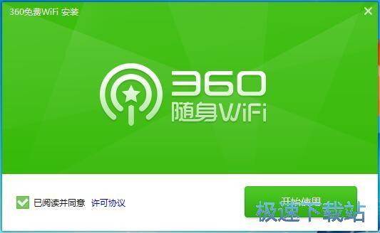 360随身WiFi驱动程序安装教程