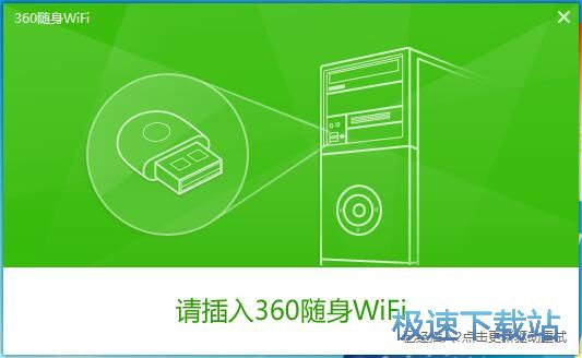 360�S身WiFi��映绦虬惭b教程