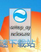 Syncios安装教程