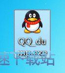 图:腾讯QQ转储教程